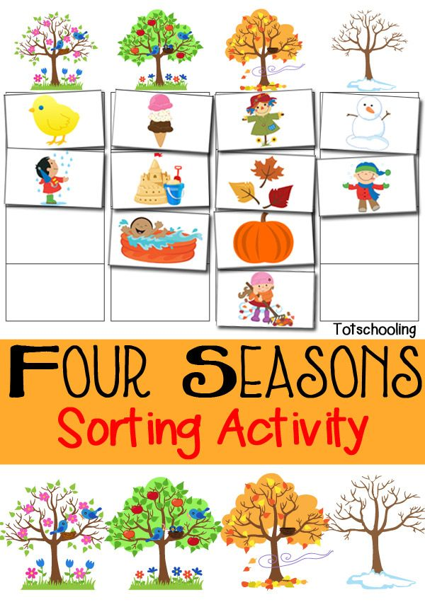 1 clipart activity. Four seasons sorting free