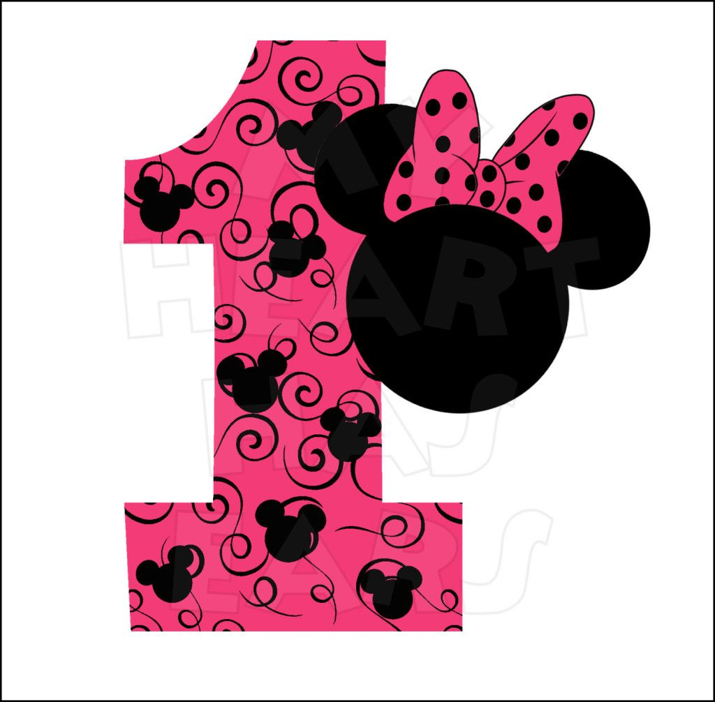 St birthday instant download. 1 clipart minnie mouse