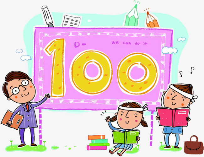 100 clipart score.  points high definition