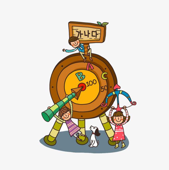 Cartoon student target fractional. 100 clipart score