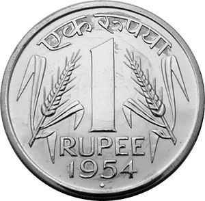 2 clipart coin. One rupee station