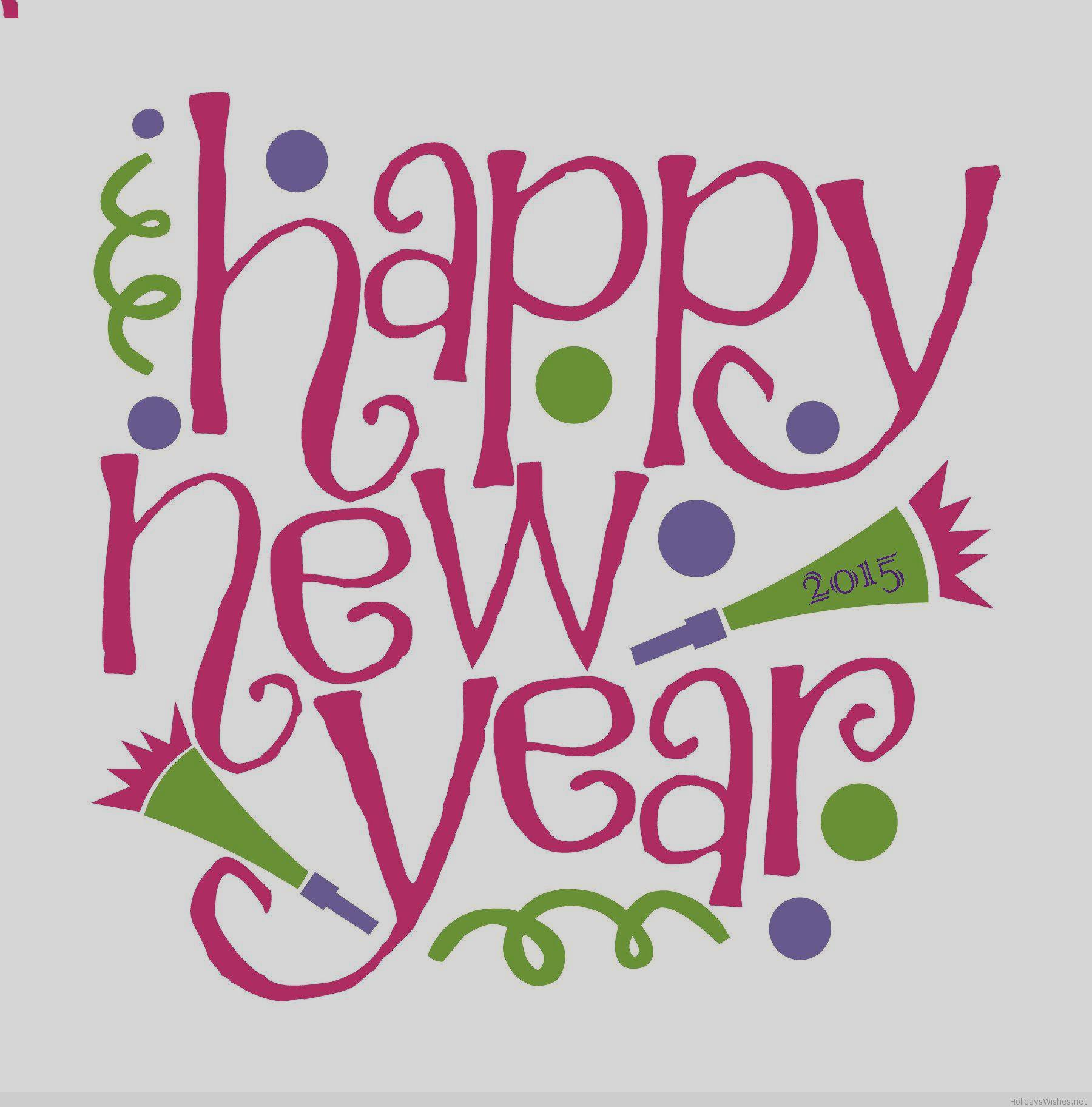 New year free happy. 2016 clipart banner