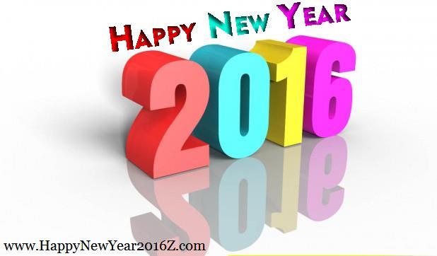 2016 clipart banner. New year clip art
