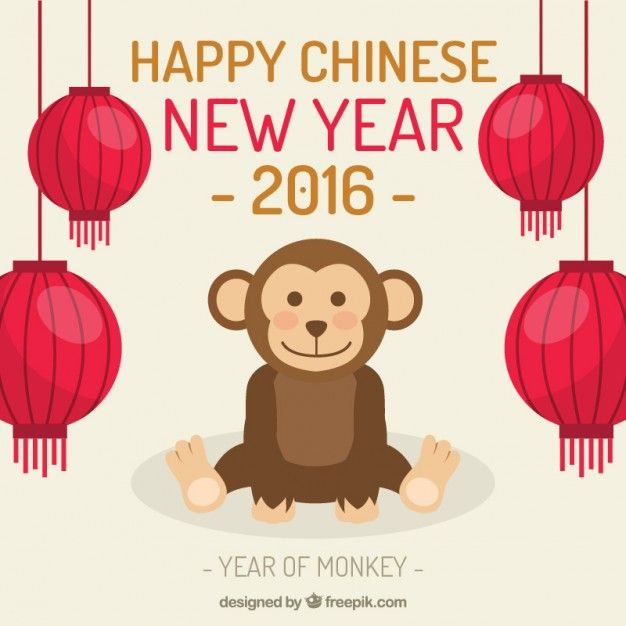 2016 clipart cny.  best happy chinese