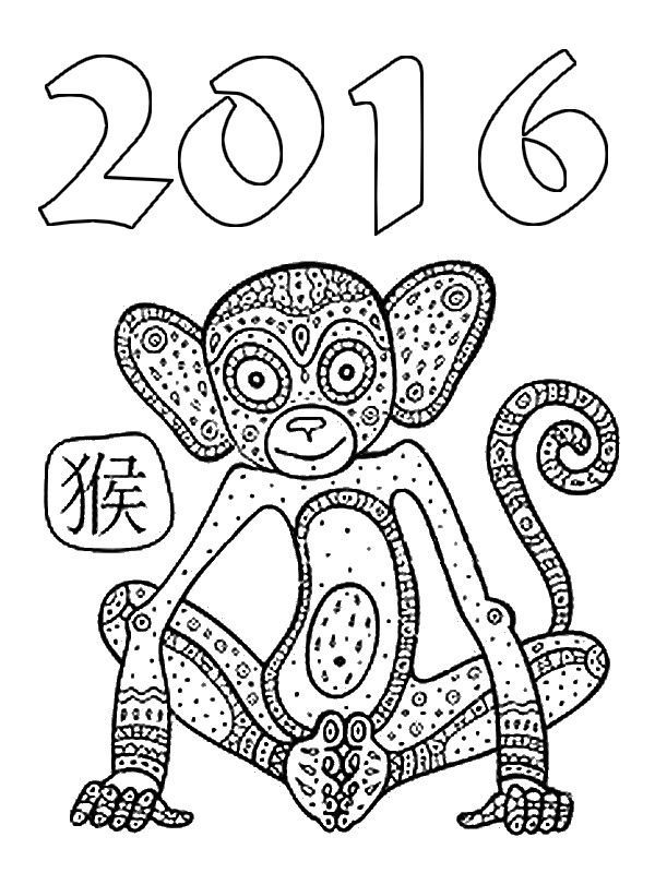 2016 clipart cny. Monkey colouring page for