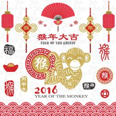 2016 clipart cny. Year of the monkey