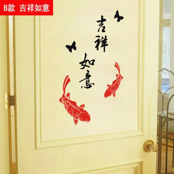 Fantastic wall decorations for. 2016 clipart cny