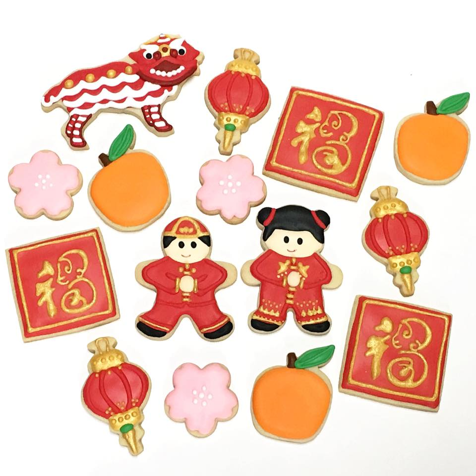 2016 clipart cny. Happy chinese new year