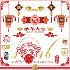 Year of the monkey. 2016 clipart cny