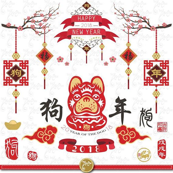 Happy chinese new year. 2016 clipart cny