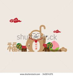 2016 clipart cny. Monkey year giftcards gift