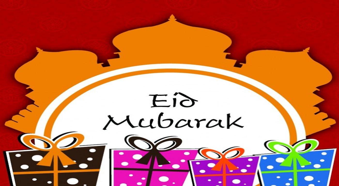 2016 clipart eid mubarak. Happy wishes greetings ul