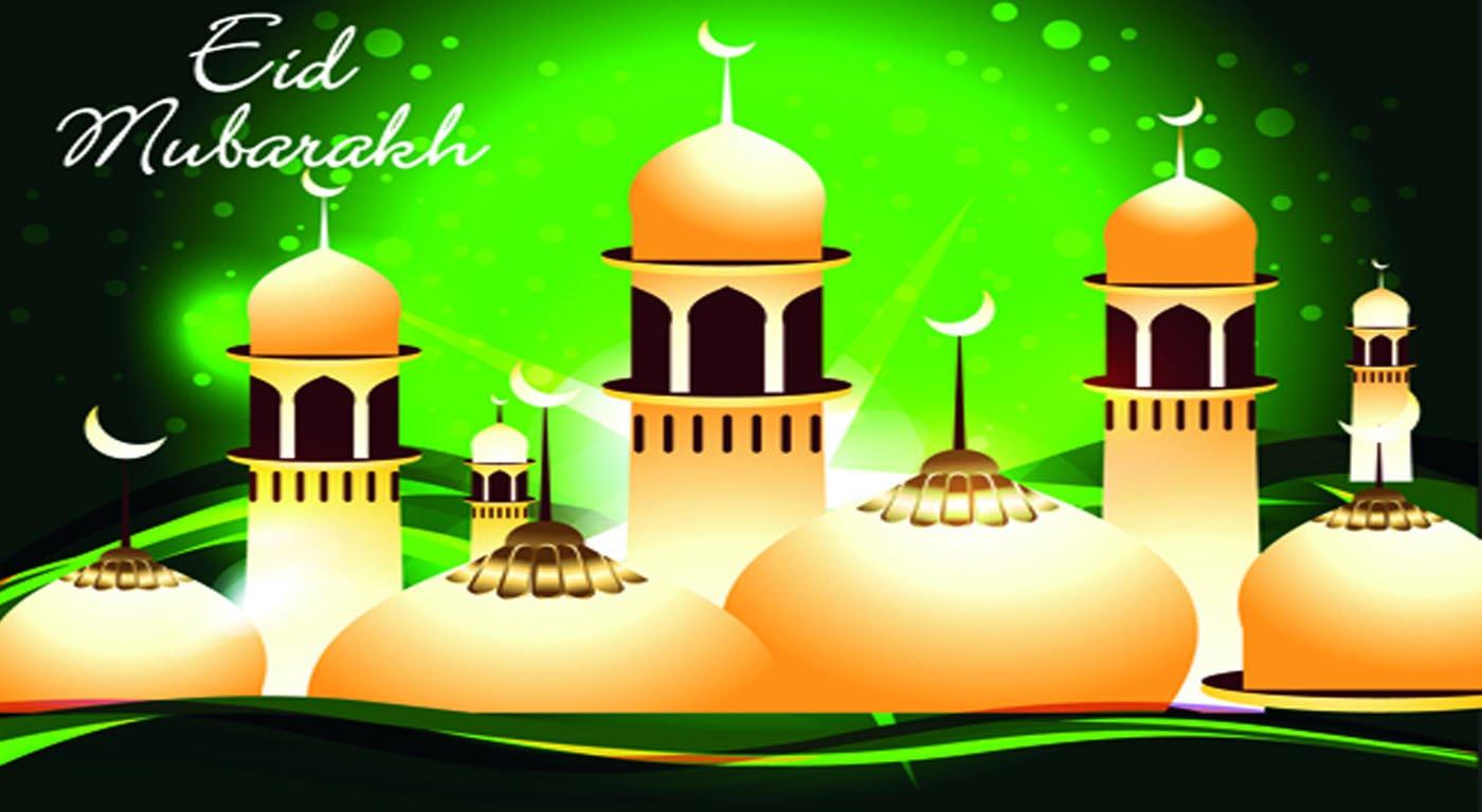 Wishes greetings e card. 2016 clipart eid mubarak