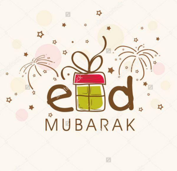 2016 clipart eid mubarak.  best collection images