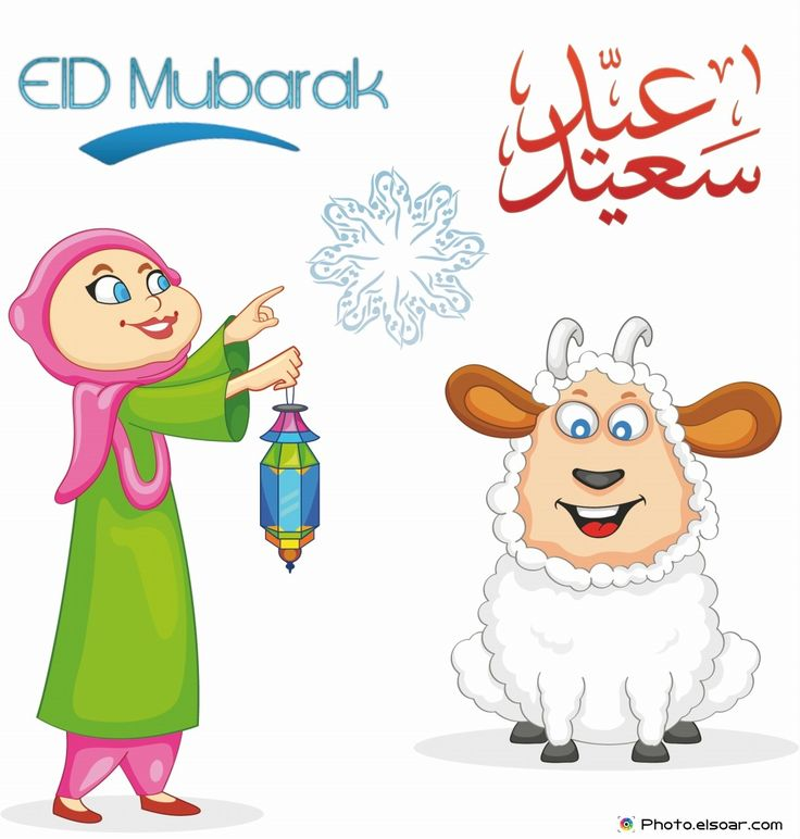 2016 clipart eid mubarak.  best people images
