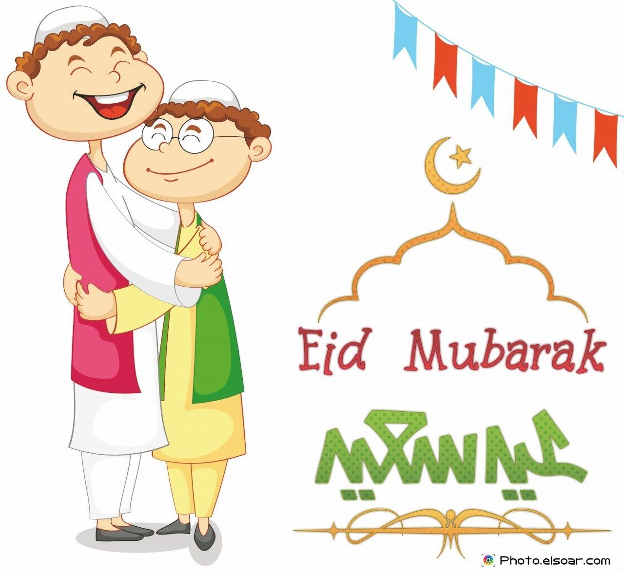 With muslim brothers islamic. 2016 clipart eid mubarak
