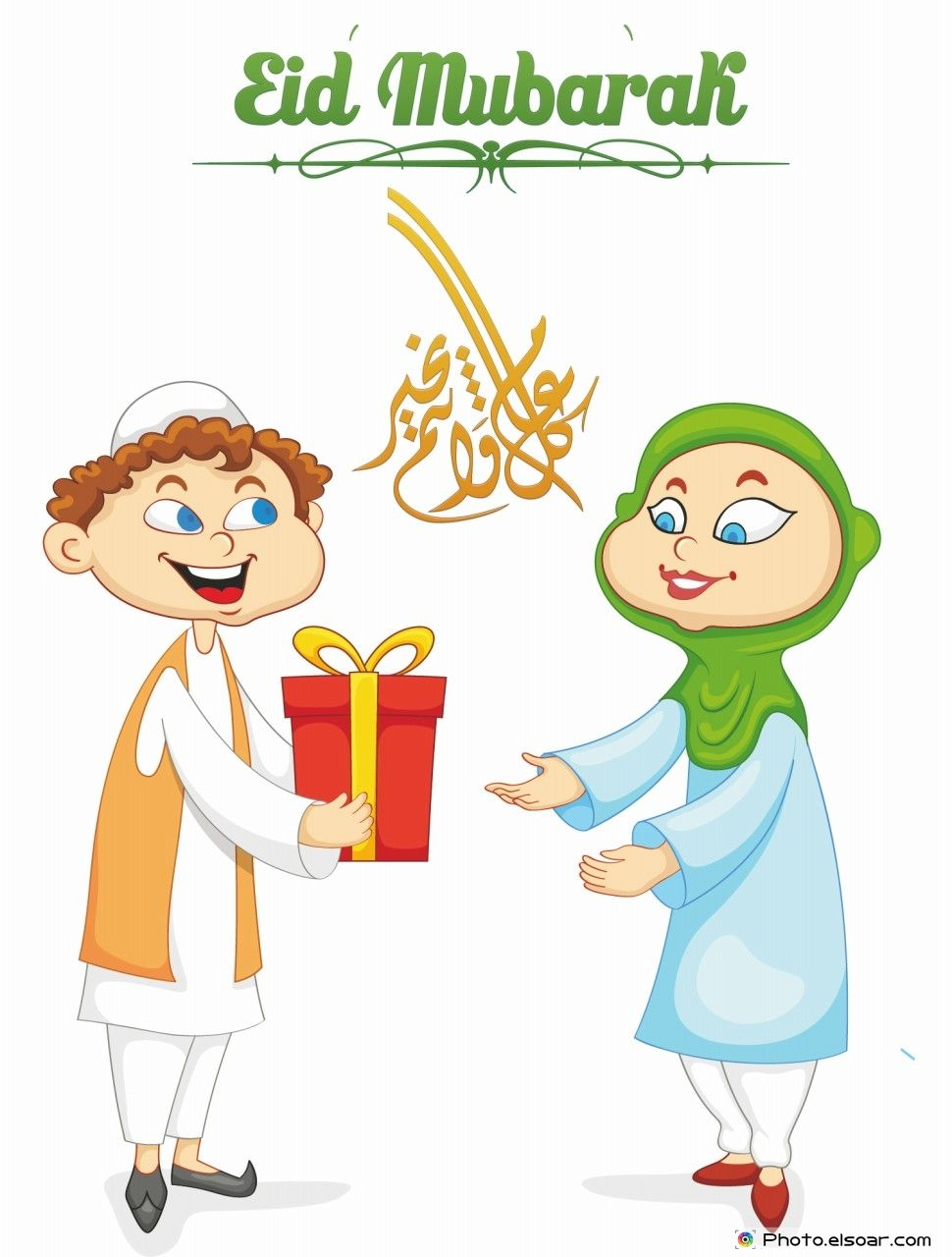 2016 clipart eid mubarak. With husband and wife