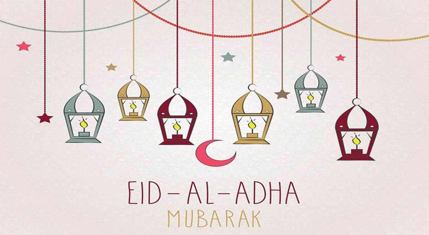 2016 clipart eid ul adha. Happy bakrid wishes greetings