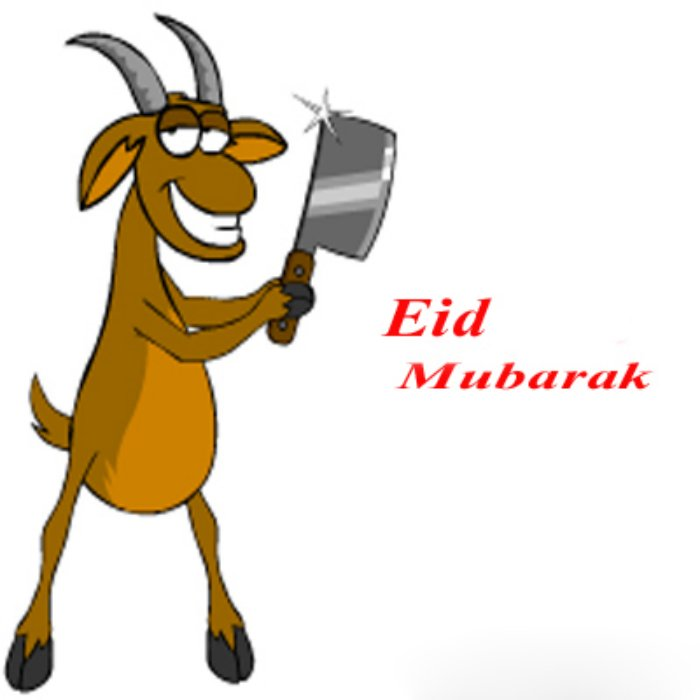 Latest wallpapers cover photos. 2016 clipart eid ul adha