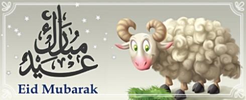 2016 clipart eid ul adha. Annual al picnic islamic
