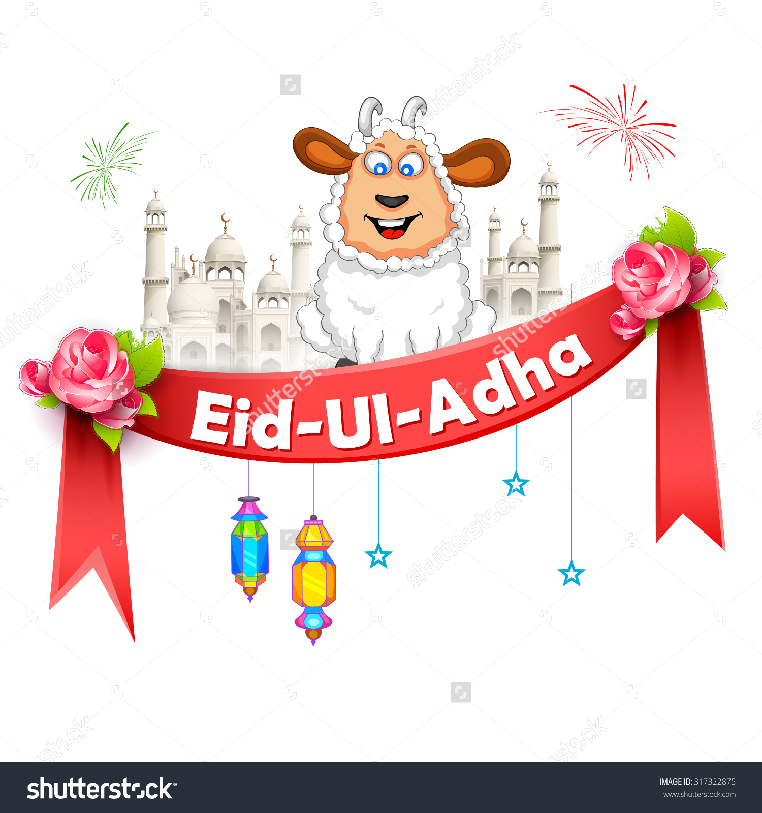 2016 clipart eid ul adha. Beautiful