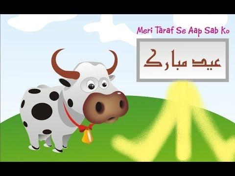 Mubarak little cow mandi. 2016 clipart eid ul adha