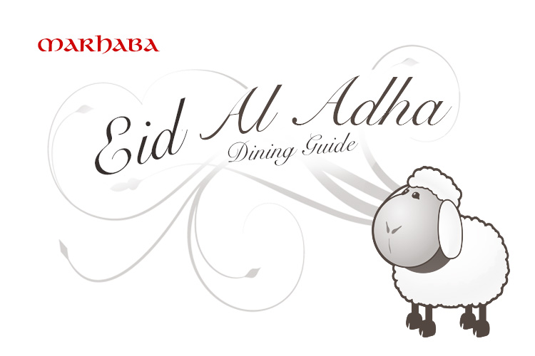 2016 clipart eid ul adha. Al qatar hotel restaurant