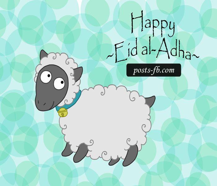 2016 clipart eid ul adha.  al posts