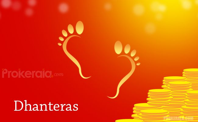 2016 clipart gold. Dhanteras greetings footprints of