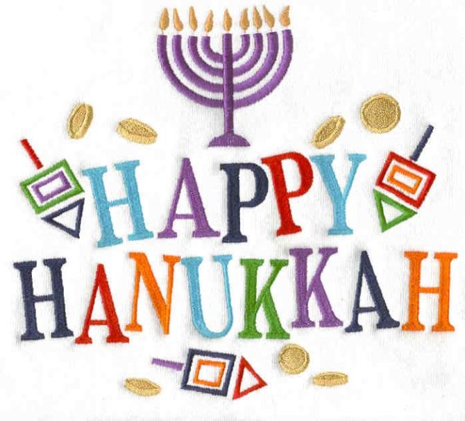 Holiday happy . 2016 clipart hanukkah