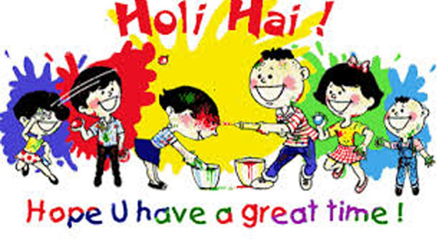 2016 clipart holi. Happy latest wishes sms