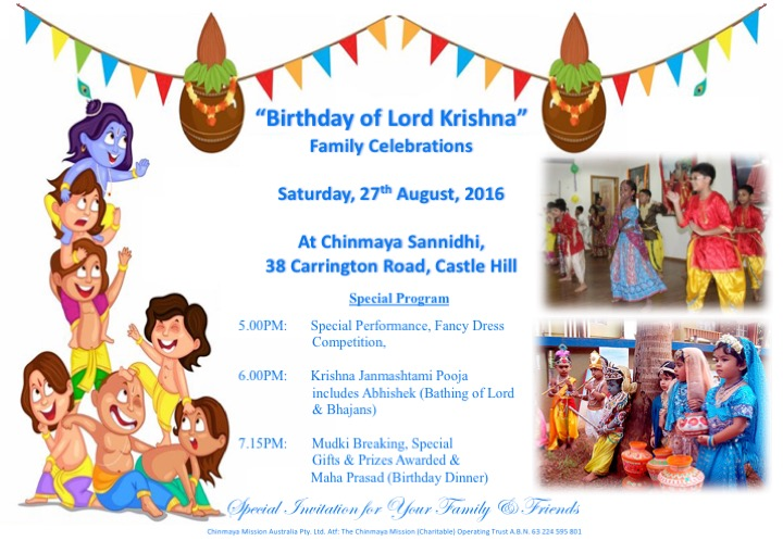Krishna saturday chinmaya mission. 2016 clipart janmashtami