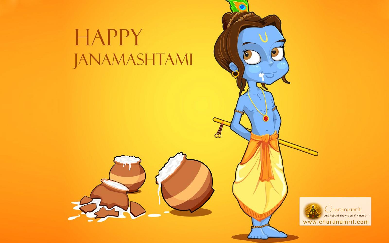 2016 clipart janmashtami. Charanamrit krishna latest best