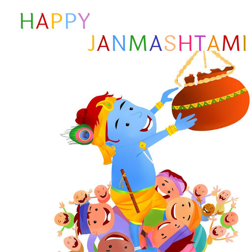 2016 clipart janmashtami. Wallpaper and messages by