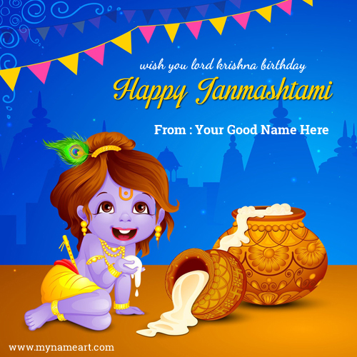 2016 clipart janmashtami. Wishes greeting card