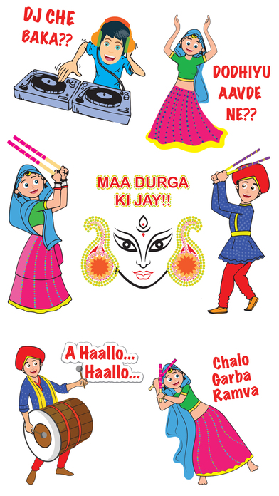 2016 clipart navratri. Ipad insight more posts
