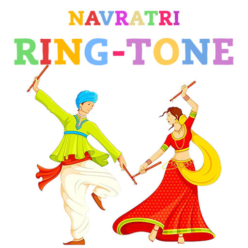 Ringtones by jignesh anghan. 2016 clipart navratri