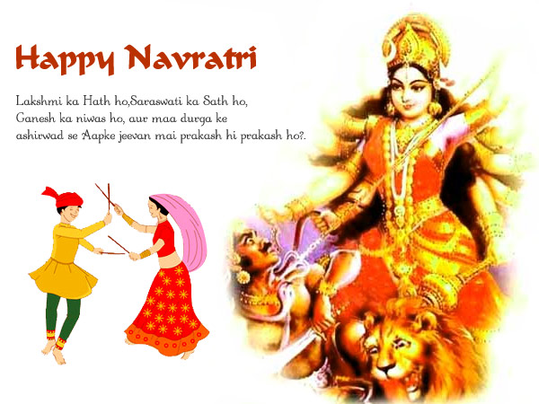 2016 clipart navratri. Gk happy to all