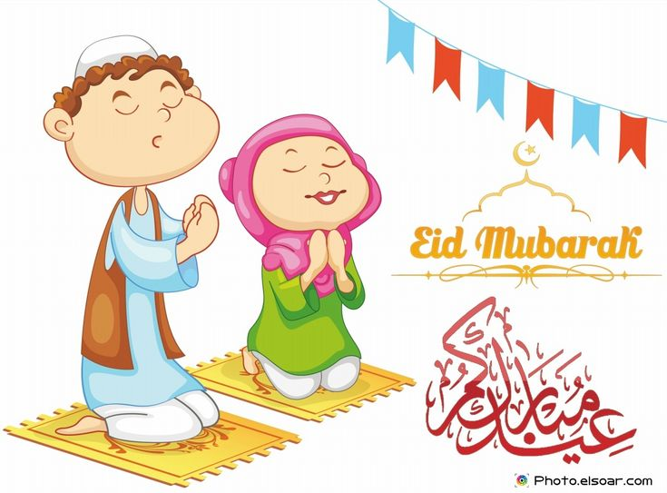 2016 clipart ramadan.  best for kids