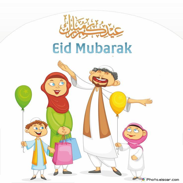 best for kids. 2016 clipart ramadan