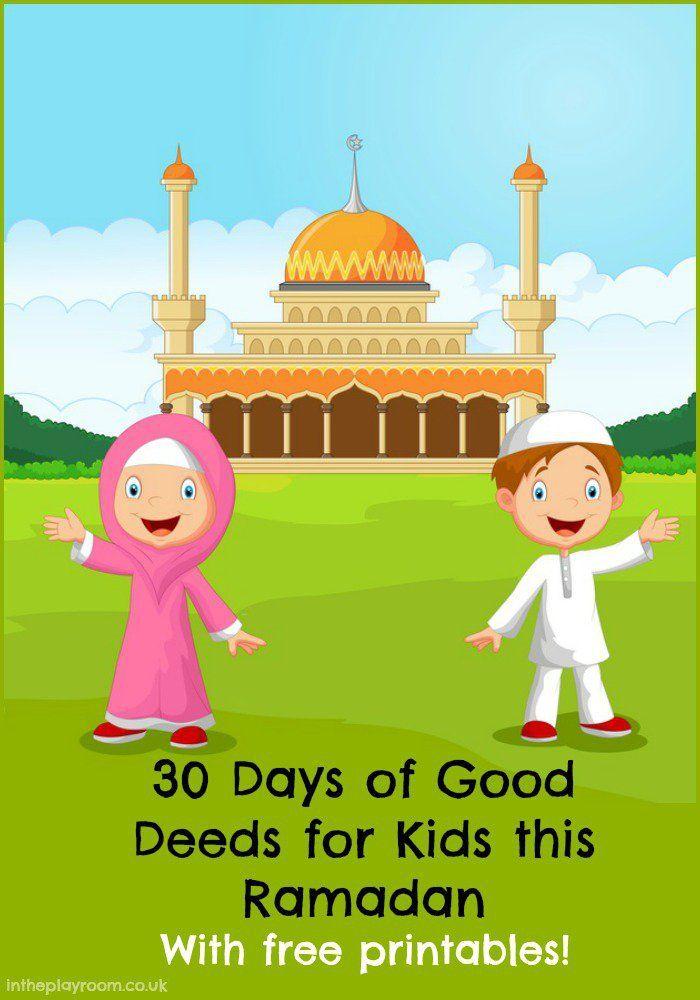 days of good. 2016 clipart ramadan
