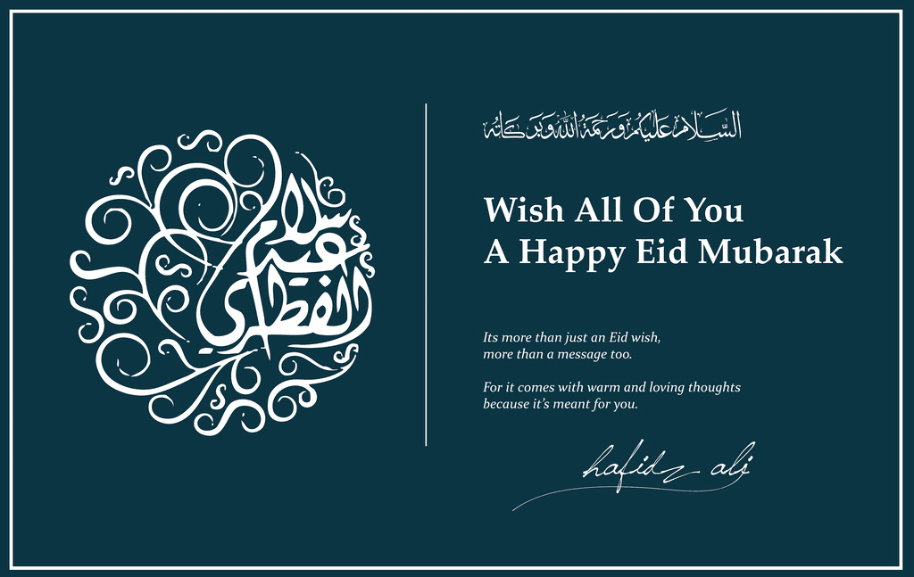 Sweet eid cliparts and. 2016 clipart ramadan
