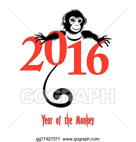 Vector illustration chinese new. 2016 clipart red
