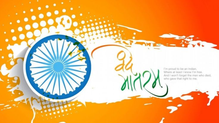 2016 clipart republic day.  best happy images