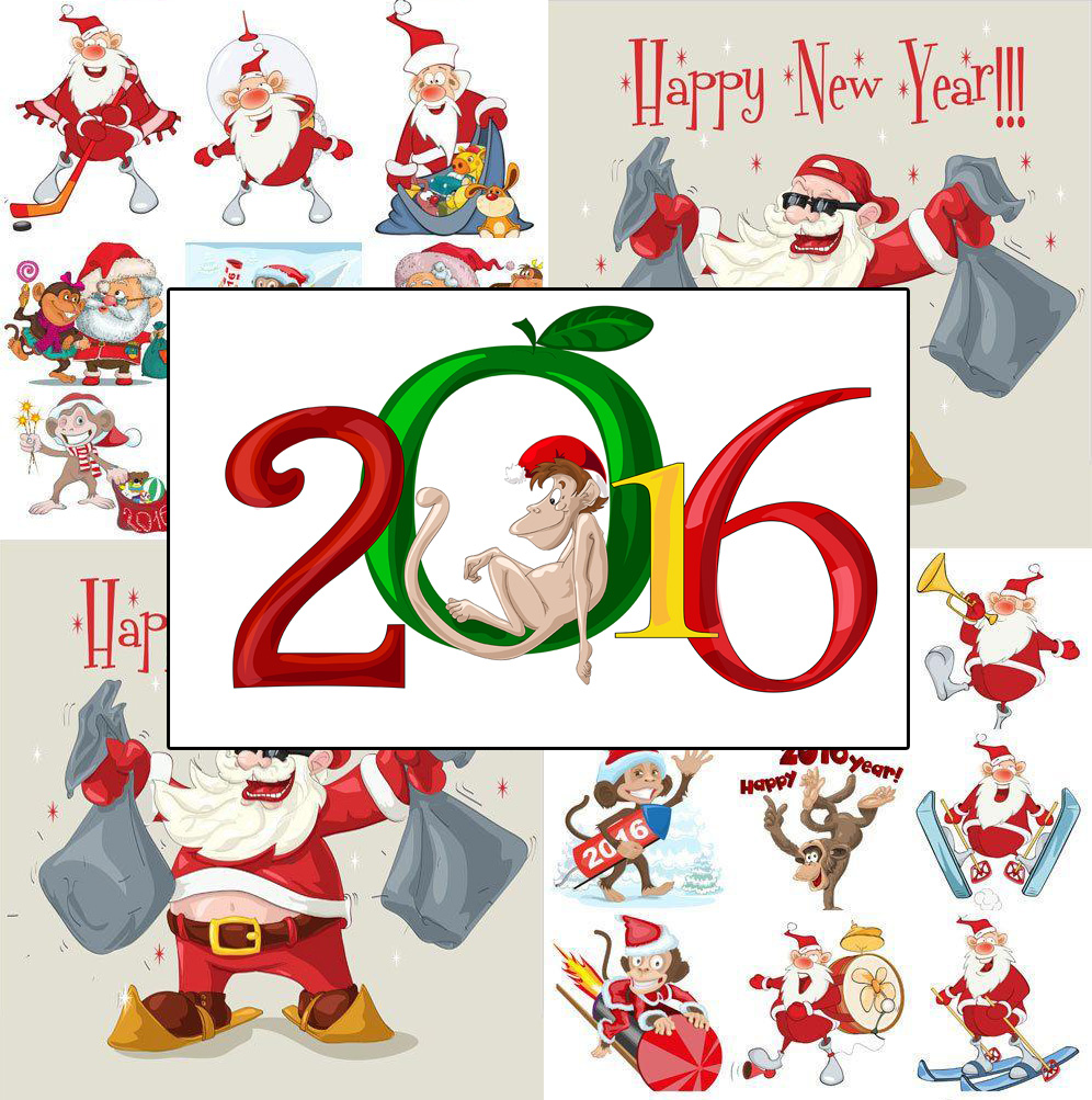 2017 clipart 2017 number. New year free download