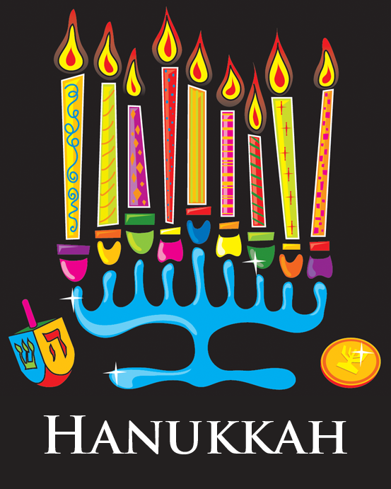2017 clipart hanukkah. Primarygames play free online