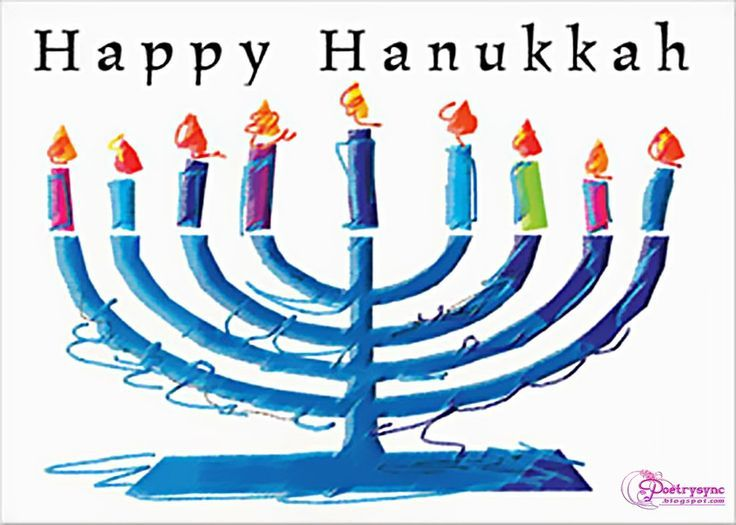 Candles free . 2017 clipart hanukkah