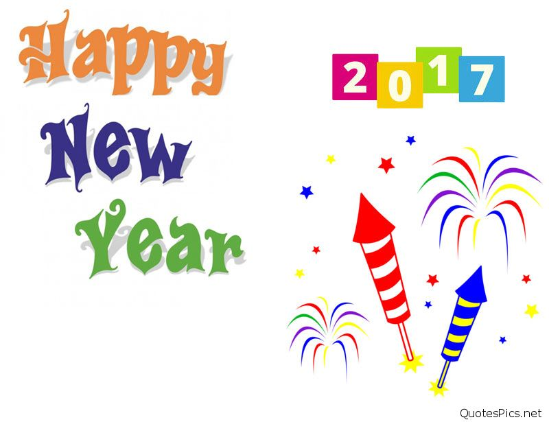 New year cards wishes. 2017 clipart happy