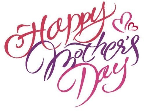 Images quotes free download. 2017 clipart happy mothers day