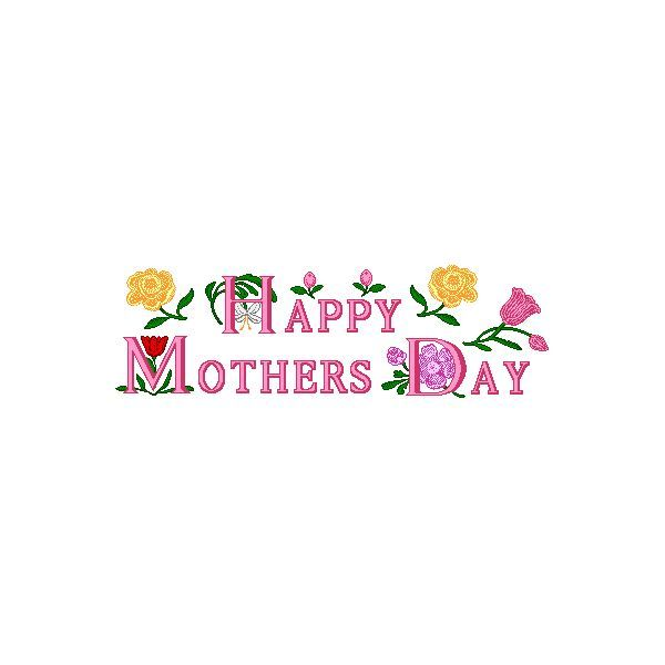best images on. 2017 clipart happy mothers day